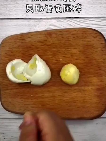 番茄豆腐羹的做法图解