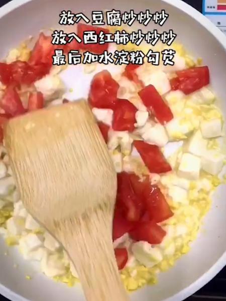 番茄豆腐羹怎么吃