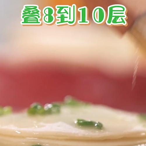 饺子皮葱油饼的简单做法