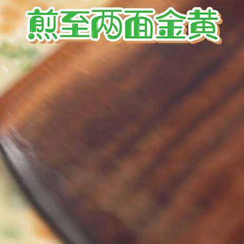 饺子皮葱油饼怎么炒
