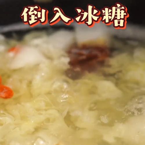 小吊梨汤怎么吃