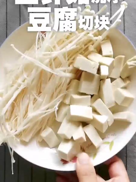 鲜香番茄豆腐海带汤的家常做法