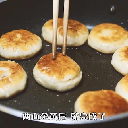 肉松饼怎么炒