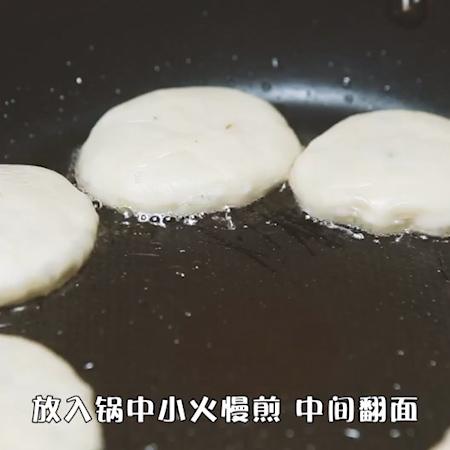 肉松饼怎么做
