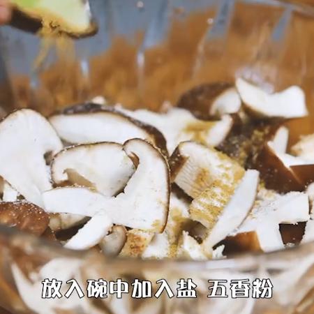 干炸香菇的做法图解