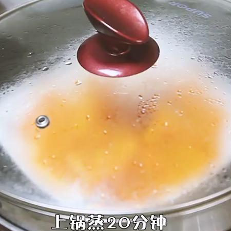 南瓜饼的做法图解