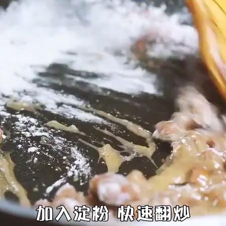 怪味花生怎么吃