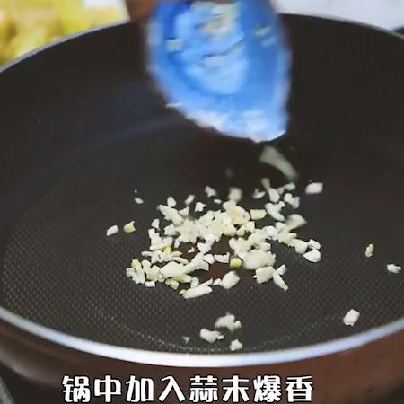 糖醋茄子的简单做法