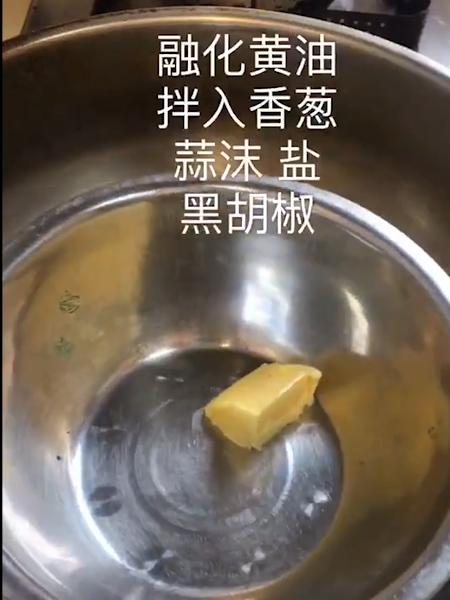 法式蒜蓉烤吐司的做法大全