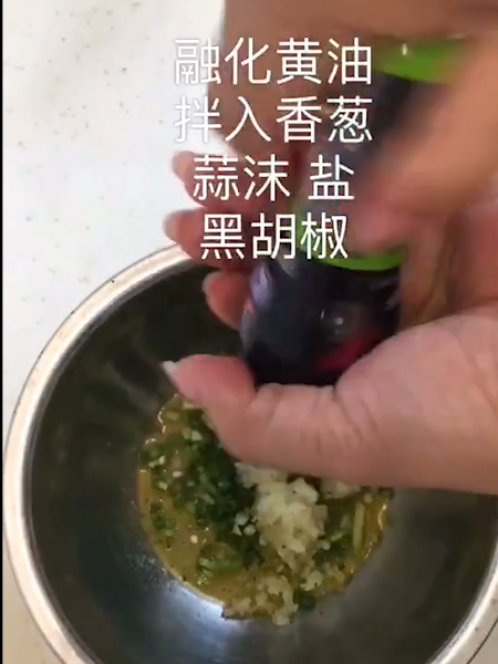 法式蒜蓉烤吐司的做法图解