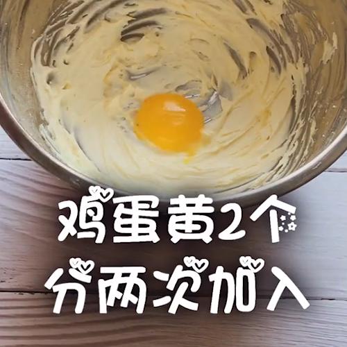 椰蓉球的做法图解