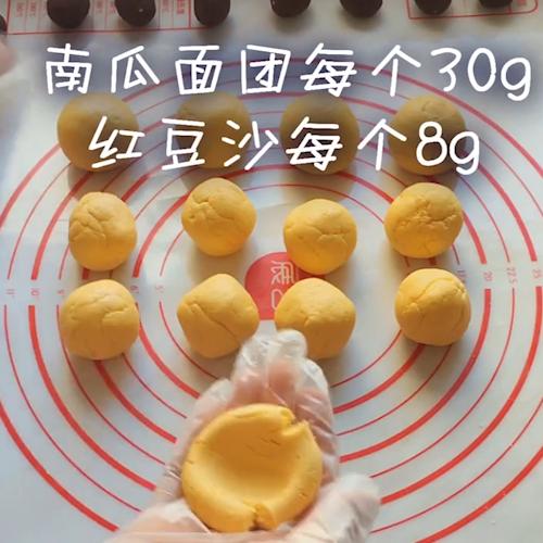 脆皮南瓜饼怎么吃