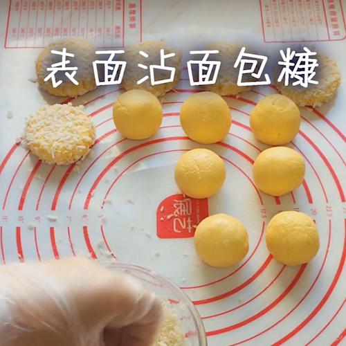 脆皮南瓜饼怎么做