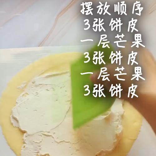 芒果千层蛋糕怎么炒