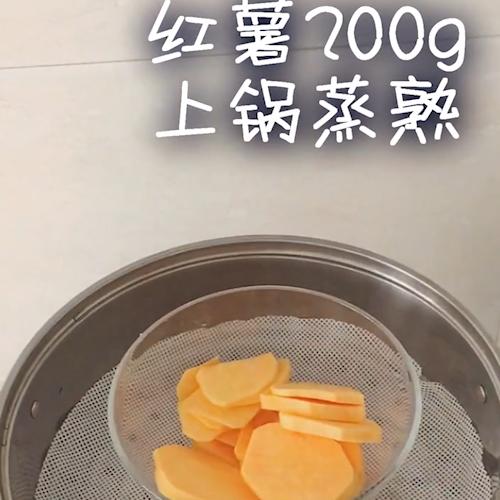 红薯糯米丸子的做法大全