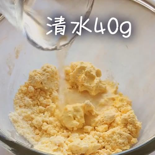 红薯糯米丸子的家常做法