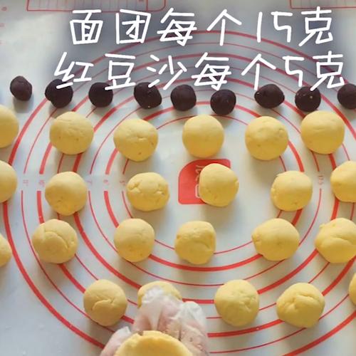 红薯糯米丸子的简单做法