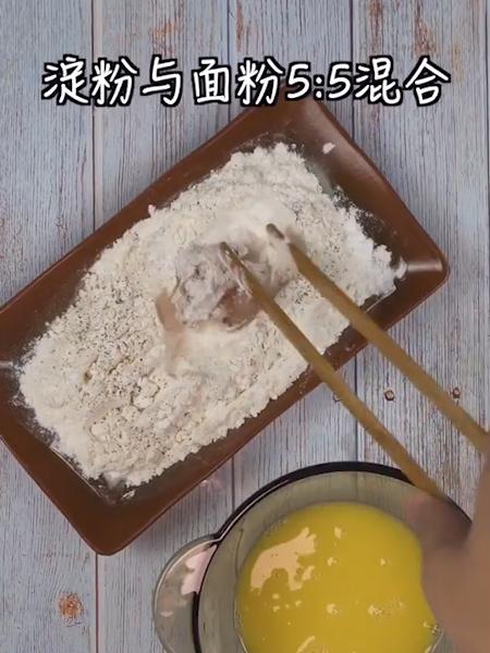 盐酥鸡的简单做法