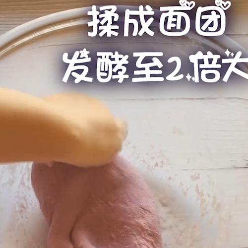 紫薯双色馒头怎么吃