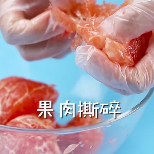 红心柚子酱的做法图解