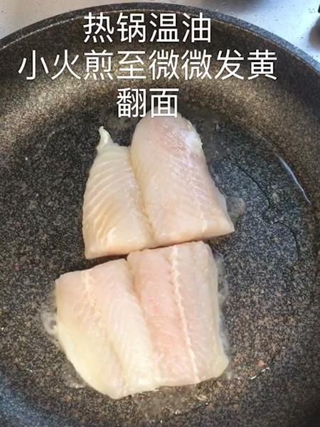 香煎龙利鱼的做法图解