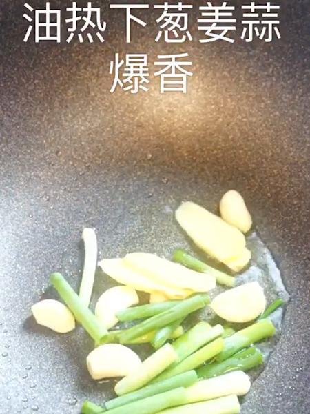 黄焖鸡的步骤