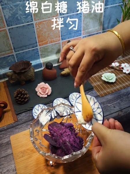 紫晶白玉糕的步骤