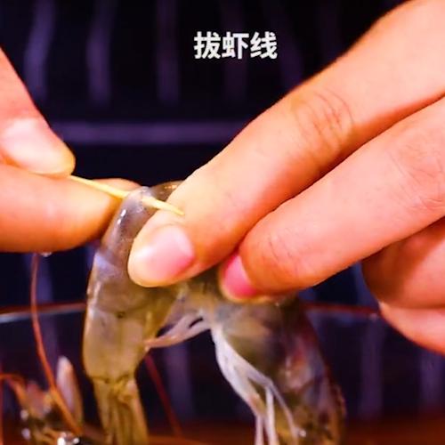 火焰虾的做法大全