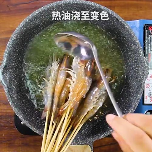 火焰虾的家常做法