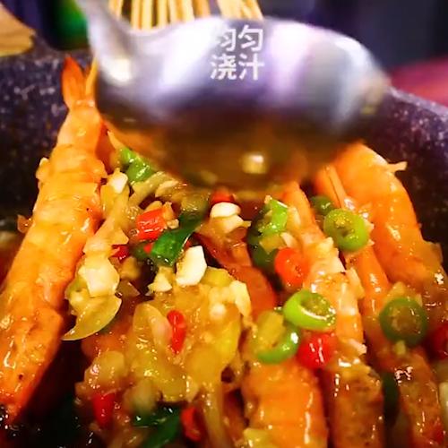 火焰虾怎么炒