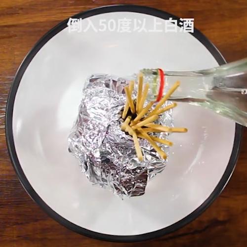 火焰虾怎么煮