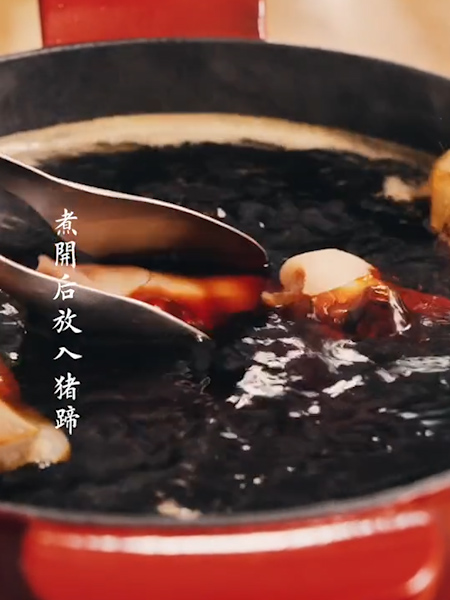 香辣烤猪蹄的简单做法