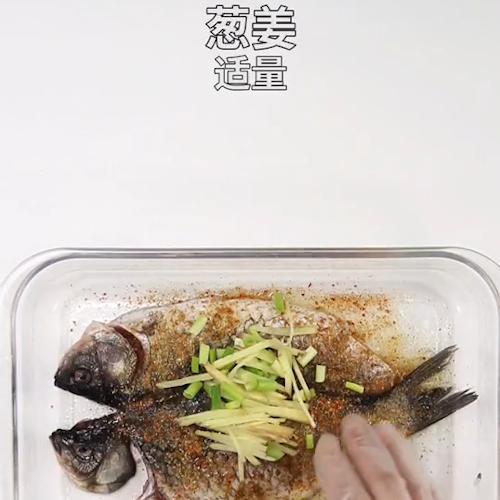 麻辣烤鲫鱼的做法图解