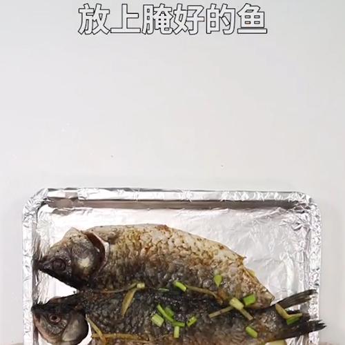 麻辣烤鲫鱼的简单做法