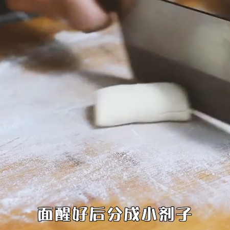猪肉馅饼的简单做法