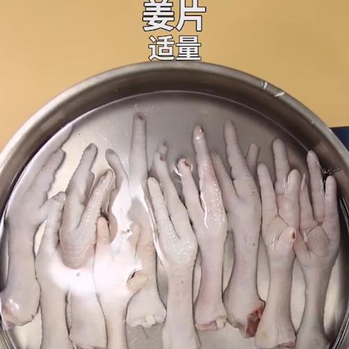 红烧鸡爪的做法图解
