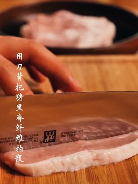咖喱猪排饭怎么炒