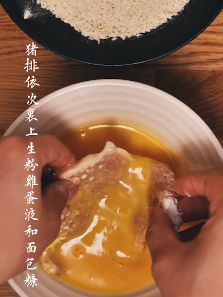 咖喱猪排饭怎么炖