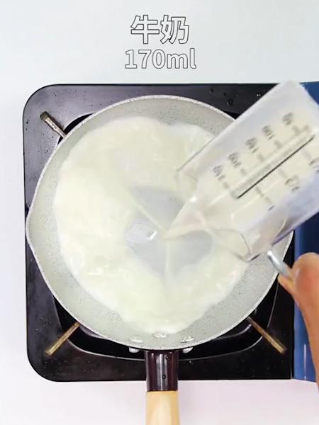 酥皮泡芙的简单做法