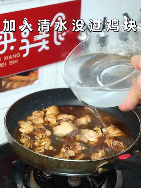 麻油沙姜鸡的简单做法