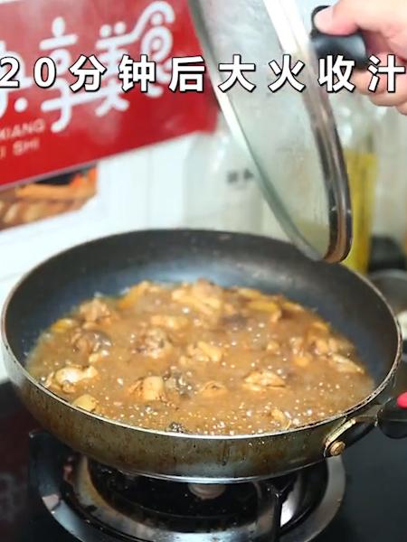 麻油沙姜鸡怎么吃