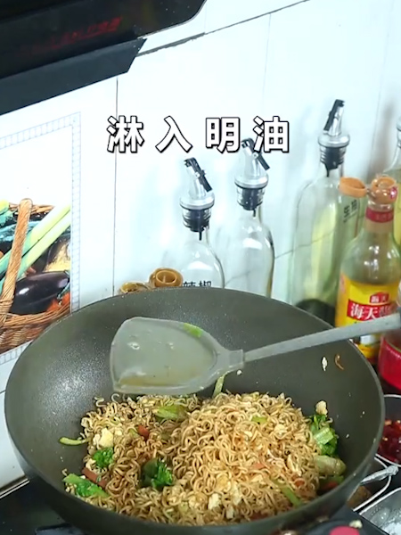 炒北京方便面怎么吃