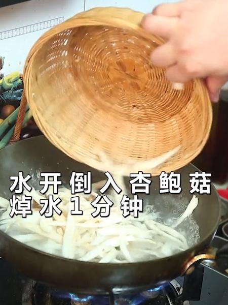 手撕杏鲍菇的做法大全