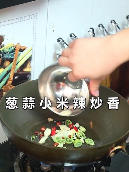 手撕杏鲍菇的做法图解