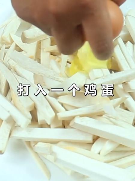 干煸杏鲍菇的做法图解
