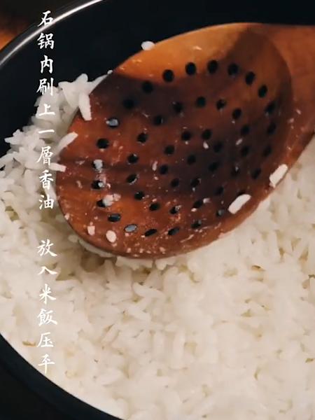 石锅拌饭怎么炒