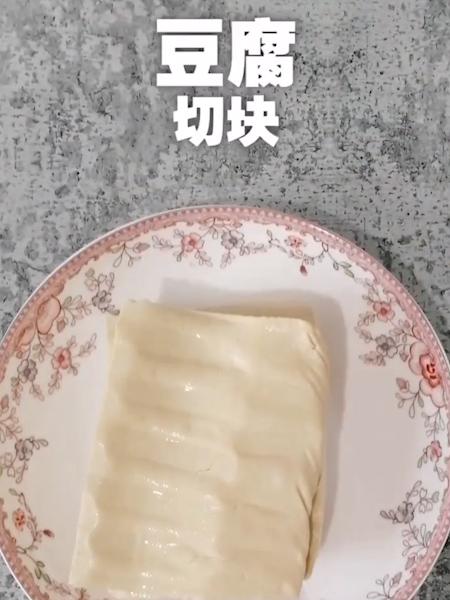 豆腐炒青菜的做法大全