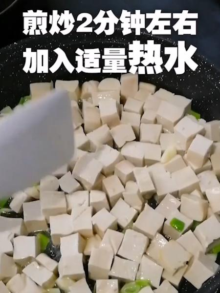 豆腐炒青菜的家常做法