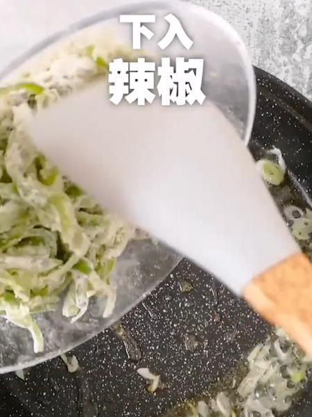 辣椒炒面粉的简单做法