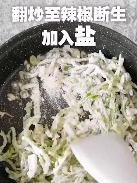 辣椒炒面粉怎么吃